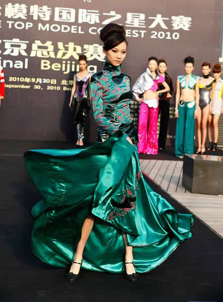 campione-cinesi-contest-1