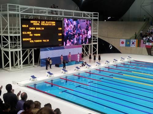 Olimpiadi di londra 2012 le foto in anteprima della piscina olimpionica moda uomo lifestyle - Piscina olimpiadi ...