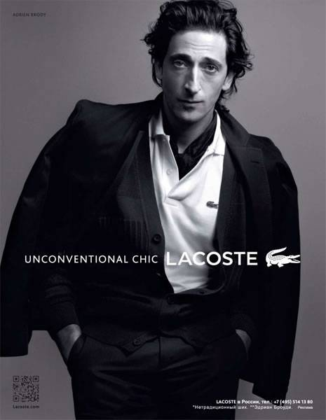 lacoste-brody
