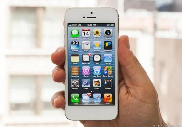 iphone5-regalo-natale