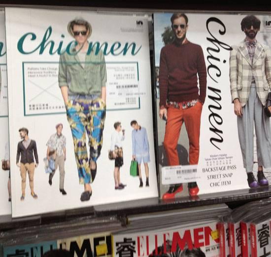 chic-men