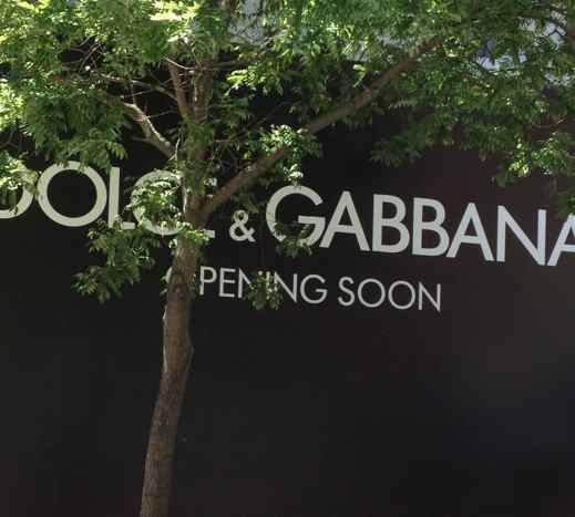 gabbana-opening-soon