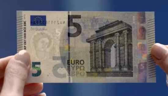 banconota-5-euro