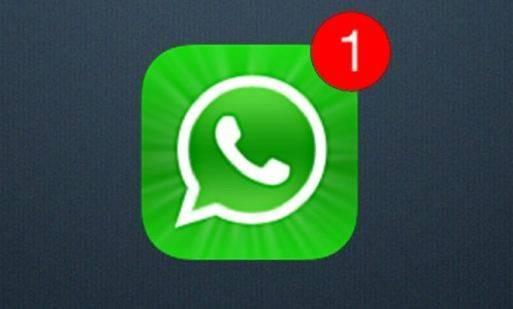WhatsApp utenti in pericolo possibile hackeraggio perchè basta una sola foto