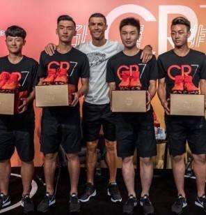 Nike Air Force 1 Ultraforce le più richieste in omaggio a Cristiano Ronaldo