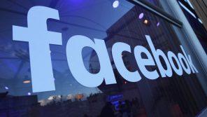 Come guadagna Facebook con pubblicità, app, giochi e instagram?