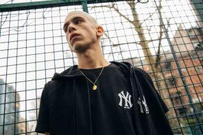 Majestic Athletic la collezione che farà impazzire gli appassionati di street sportswear